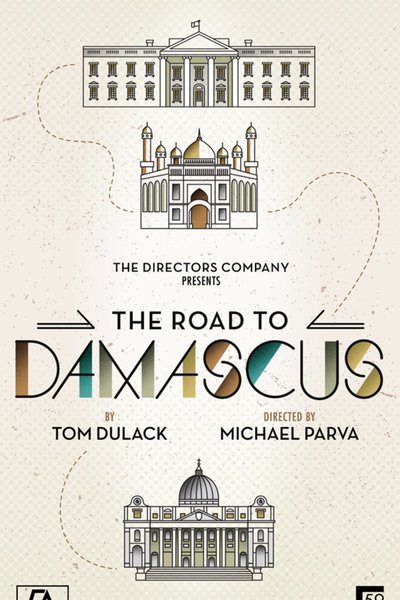 Medium the road to damascus