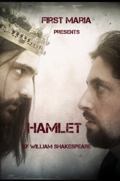 Hamlet (First Maria)