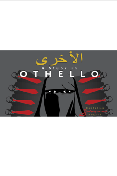 Medium othello white