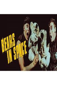 Preview b 8852 bearsinspace  copy