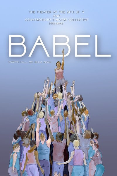 Medium babel horizontal