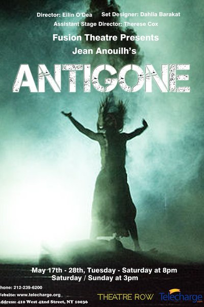 Medium antigone