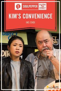 Preview kims convenience