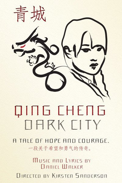 Qing Cheng/Dark City (NYMF)