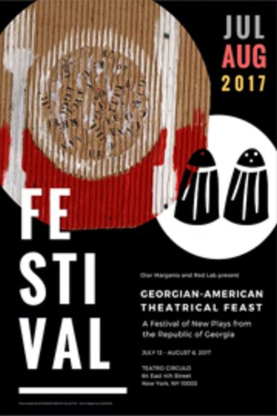 Georgian-American Theatrical Feast
