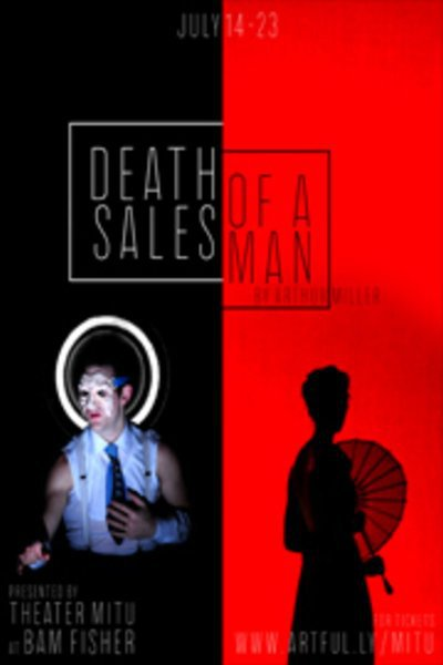 Death of a Salesman (Theater Mitu)