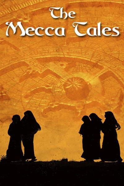 Medium mecca title 540x960  copy