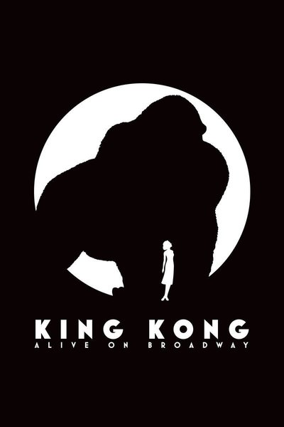 King Kong (NYC)