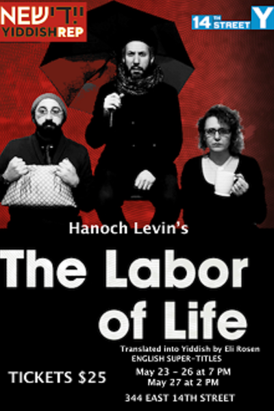 The Labor of Life