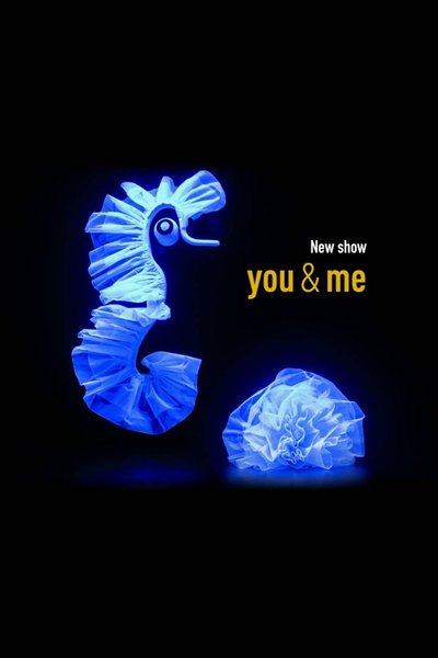 MUMMENSCHANZ: you & me
