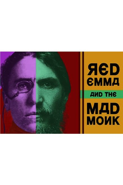 Red Emma & The Mad Monk