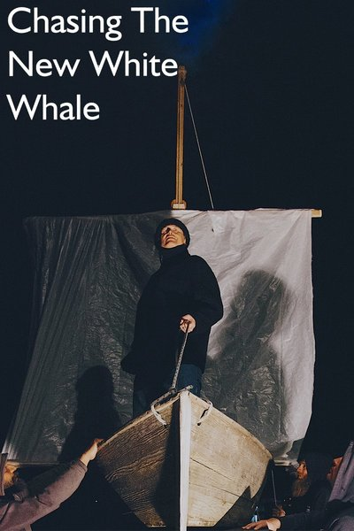Chasing the New White Whale