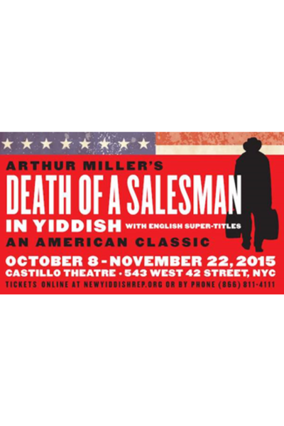 Death of a Salesman (Yiddish Rep)