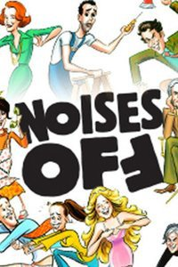 Preview noisesoff
