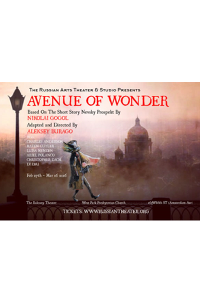 Avenue of Wonder