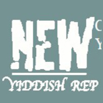 New Yiddish Rep Logo