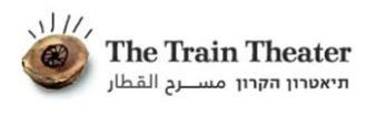 The Train Theater Logo